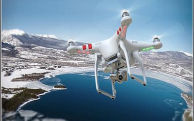 Curso oficial de Piloto de Drones